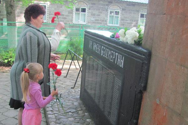 У памятника павшим
