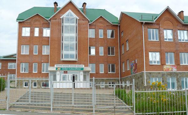 Школа на улице Красная