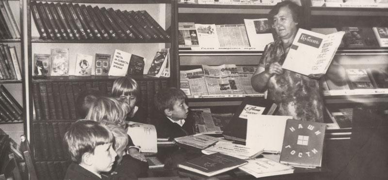 Тамара Жукова с читателями