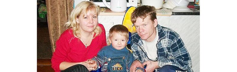 Валерий и Ирина Галка с сыном