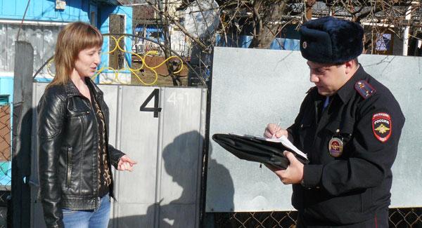 Один день с участковым уполномоченным полиции