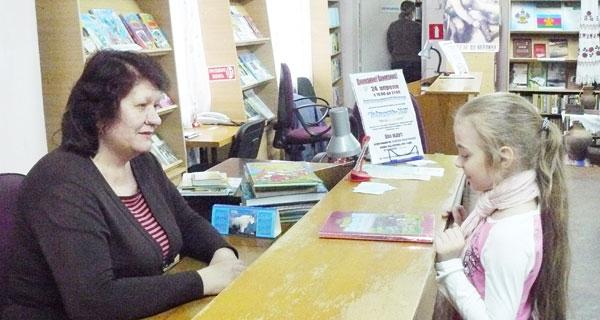 Один день с библиотекарем