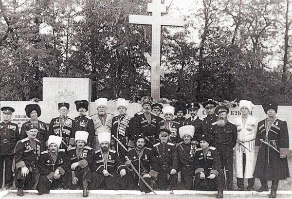Апшеронские казаки у поклонного креста