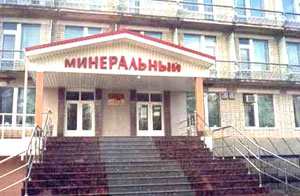 Санаторий «Минеральный» в Хадыженске