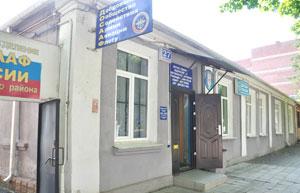 ДОСААФ России, местное отделение