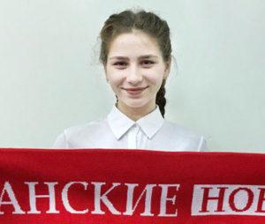 Алена Ладанова