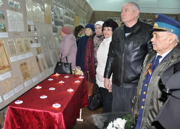 Историко-краеведческий музей школы №23