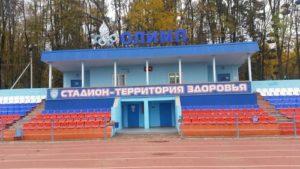 "Стадион ""Труд"" в Апшеронске"