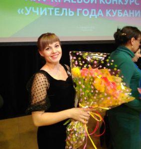 Светлана Хоруженко