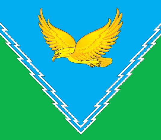 Администрация Апшеронского района