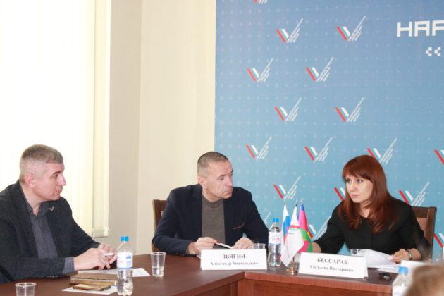 Активисты ОНФ добились обеспечения безопасности в отдельных учебных заведениях Краснодарского края