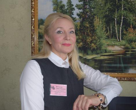 Галина Шелкопляс