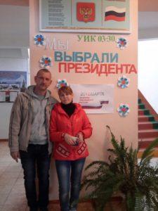 Семейная пара Игорь и Лариса Искам - жители посёлка Нефтегорск сделали свой выбор!