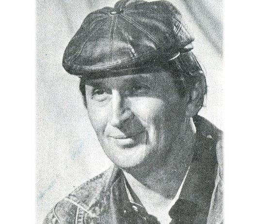 Василий Макарчук